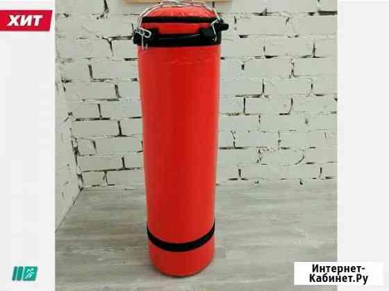 Мешок боксерский 50 кг на цепях Набережные Челны