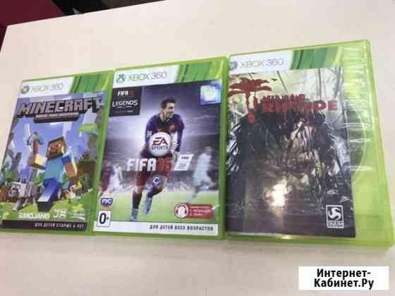 Игры на Xbox 360 Нижний Новгород