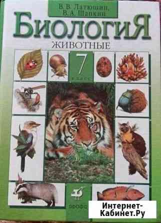 Учебники Саранск
