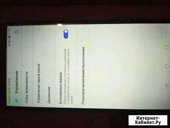 Huawei y6 Омск
