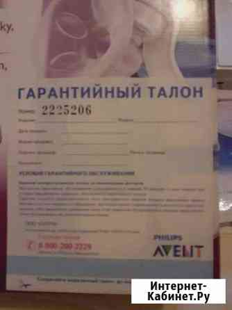 Молокоотсос авент Воронеж