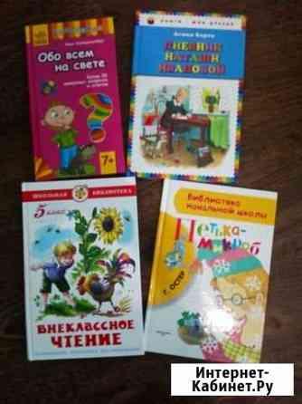 Увлекательные книги для летнего чтения Обнинск
