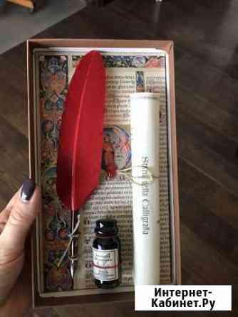 Набор перьевой ручки с чернилами и папирусом Санкт-Петербург