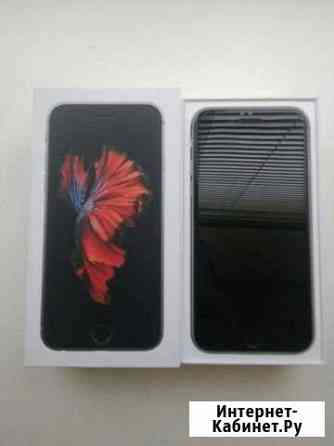 Телефон iPhone Брянск