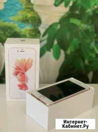 Телефон iPhone Ессентуки