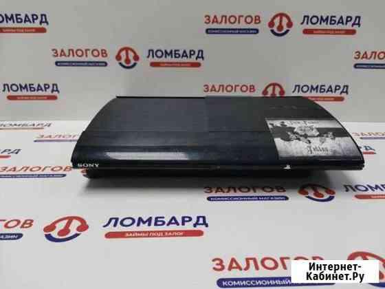 Sony Playstation 3 Super Slim 250Gb Нижний Новгород