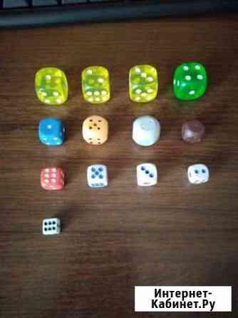 Коллекция игральных кубиков (костей, зариков) Омск