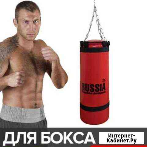 Боксёрская груша Новосибирск
