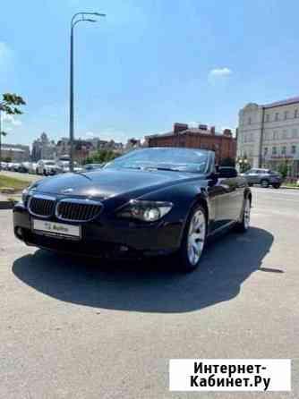 BMW 6 серия 3.0AT, 2007, 117000км Казань