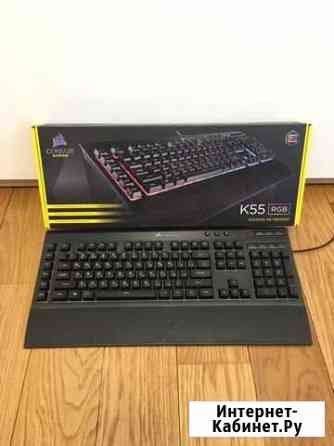 Сorsаir Gaming К55 RGB Москва