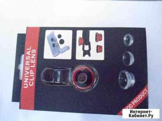 Набор съёмных объективов для камеры телефона Химки