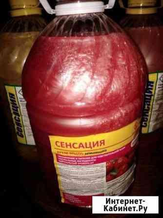 Крем мыло для рук, можно использовать как гель для Краснодар