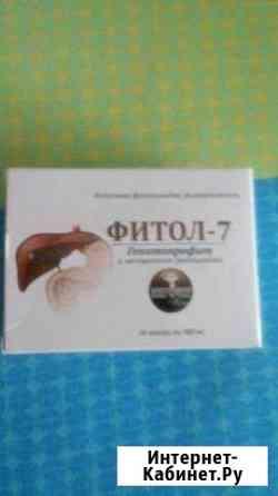 Фитол-7 Рубцовск