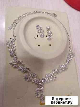Ожерелье свадебное Челябинск