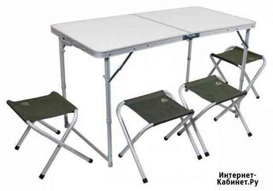 Стол складной + 4 стула Тюмень