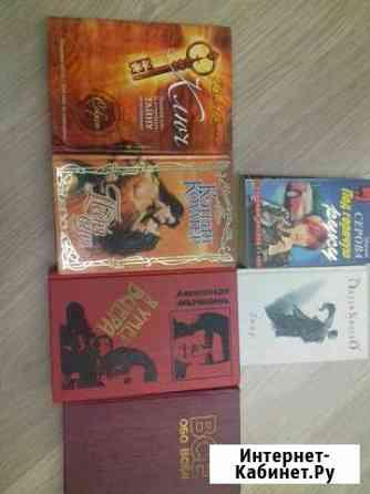 Книги художественная литература Сургут