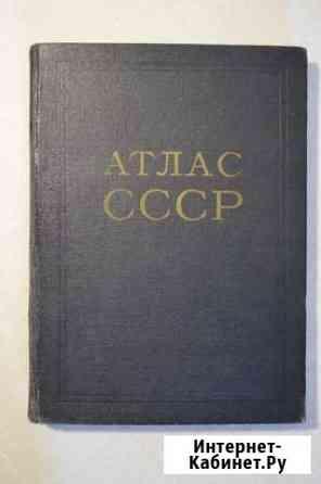 Атлас СССР Канаш