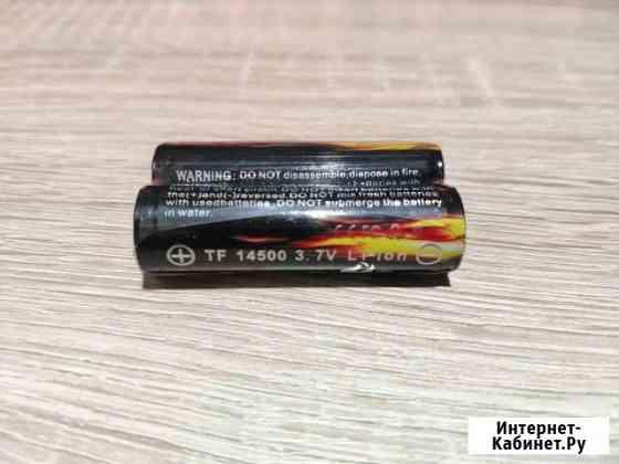 Аккумуляторы 14500 3.7v пальчиковые Самара