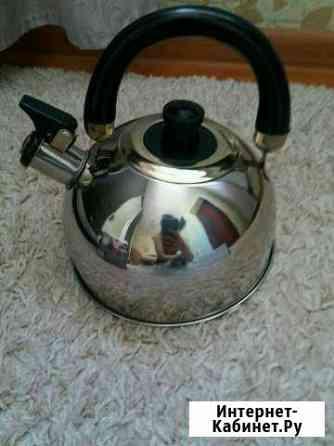 Чайник со свистком Майкоп