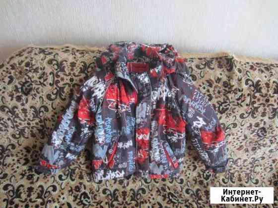 Демисезонная куртка Воронеж