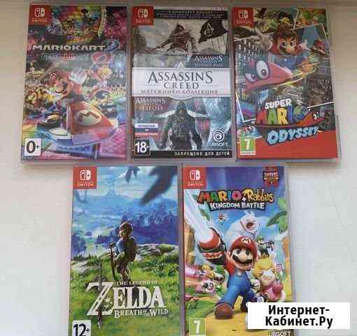 Игры для Nintendo switch Мытищи