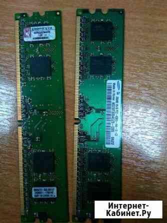 Память для компа DDR2 и DDR Москва