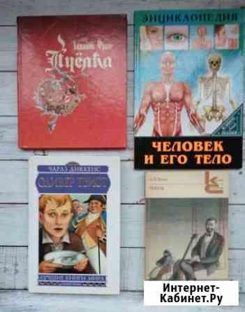 Детские книги (много разных), часть 1 Москва