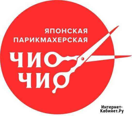 Парикмахер универсал Киров