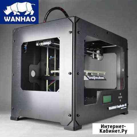 Принтер 3D Wanhao Duplicator 4S Люберцы