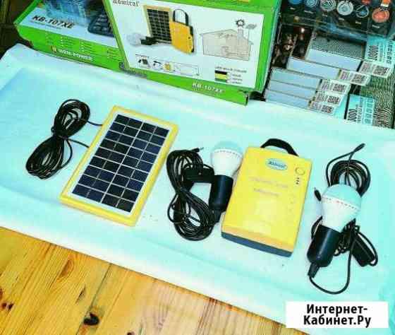 Солнечная батарея комплект Майкоп