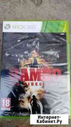 Игра rambo xbox360 новый в упаковке Санкт-Петербург