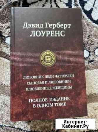 Книга Ачинск