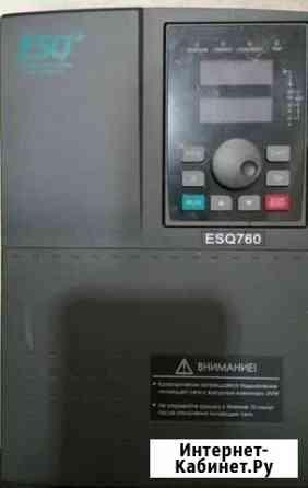 Частотный преобразователь ESQ 760 Москва