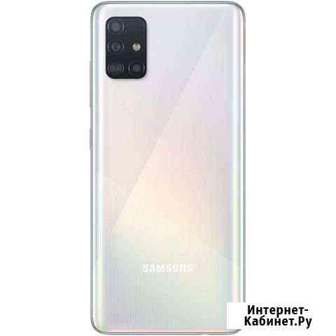 Samsung Galaxy A51 64GB White (SM-A515F) Нижний Новгород