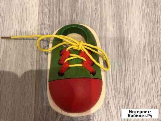 Деревянная развивающая игрушка ботинок Ижевск