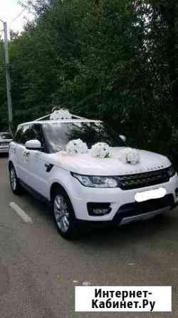 Range Rover Sport на свадьбу Майкоп