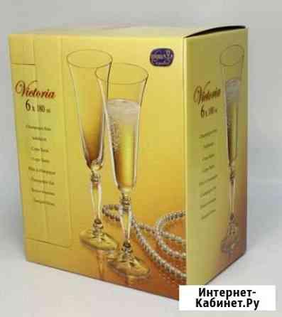 Бокалы для шампанского Балашиха