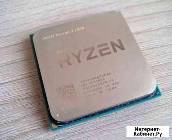 Процессор ryzen 3 1200 для прошивки biosa Армавир
