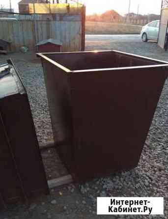 Контейнер для мусора, мусорный бак 0,75 тбо Каменск-Шахтинский