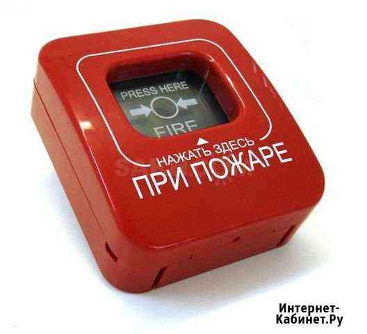 Пожарная сигнализация, видео, электрик Чита