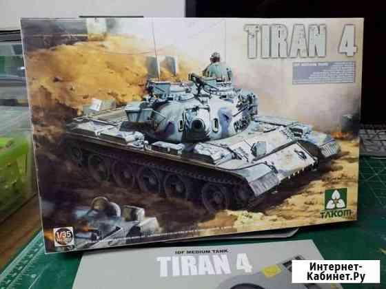 IDF Средний Танк Тиран 4 Москва