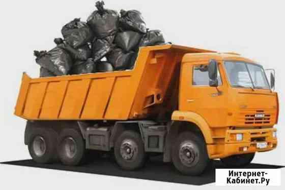 Вывоз мусора,демонтаж,грузоперевозки Красноярск