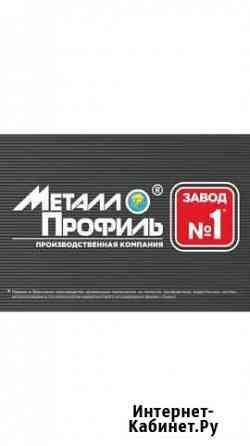 Менеджер активных продаж Брянск