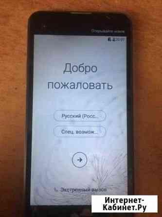 LG X view Архангельск