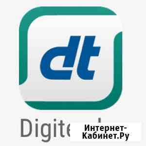 DigiTender мобильное приложение для работы с тендерами Москва