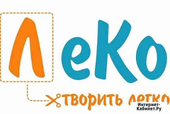 Наборы для творчества Москва