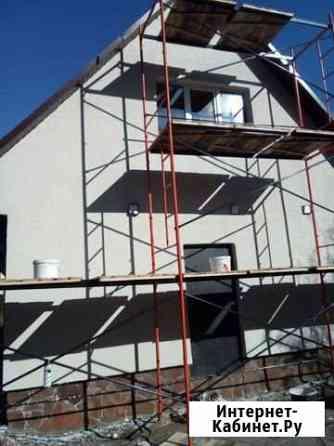 Утепление фасадов. Фасадные работы Саратов