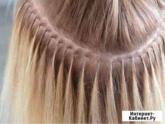 Наращивание волос Пурпе