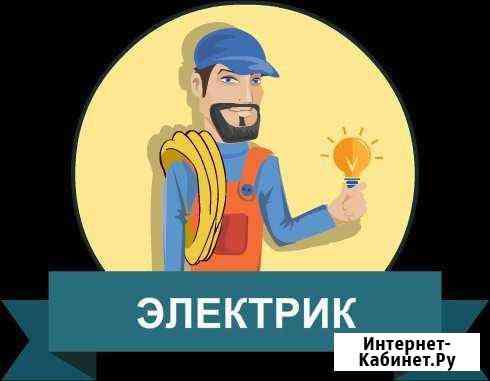 Электрик, механник станков чпу Йошкар-Ола
