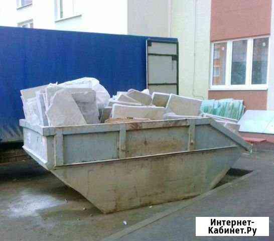 Вывоз мусора Голицыно